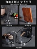 不銹鋼湯勺鍋蓋架收納架