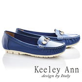 ★2017春夏★Keeley Ann經典美型~金屬鑰匙環扣OL全真皮平底莫卡辛鞋(藍色)