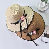 草帽-防曬海灘渡假時尚優雅女漁夫帽4色73rp60【時尚巴黎】