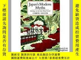 二手書博民逛書店【罕見】1985年出版 Japan's Modern Myths:Ideology in the late Mei