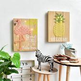北歐墻飾火烈鳥菠蘿帶燈紗線畫墻壁掛飾創意家居客廳墻上裝飾品
