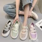 包頭涼鞋 包頭涼鞋女夏季新款厚底網鞋透氣網紗鏤空瑪麗珍鞋大頭娃娃鞋 韓菲兒