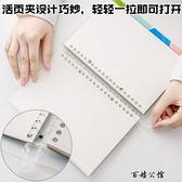 韓國小清新b5活頁本筆記本文具