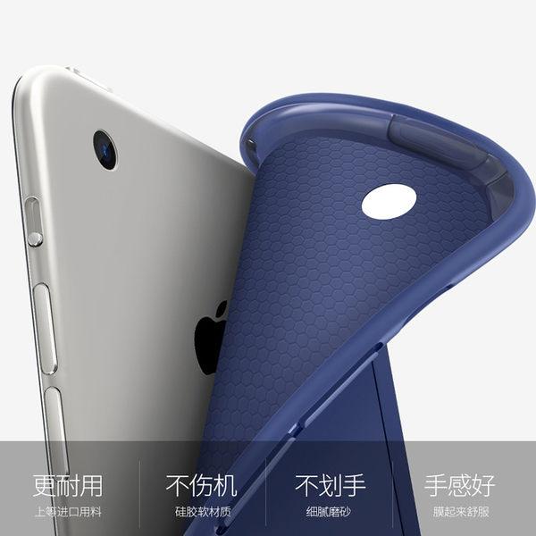 iPad Mini 1 2 3 超軟防摔緩衝擊保護殼 矽膠保護套 蜂窩散熱軟殼超薄全包邊 平板電腦皮套 Mini123