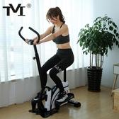 踏步機 TVI踏步機 靜音家用健身器材慢跑機腳踏機太空漫步橢圓跑步機 雙11