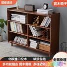 實木櫃子客廳矮櫃落地書架置物架書櫃簡易臥室兒童收納格子櫃 2021新款書架