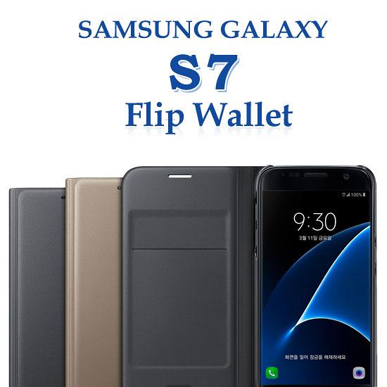賠本出清【東訊公司貨-翻頁式皮套】三星 Samsung Galaxy S7 G930FD 原廠皮套/插卡式保護套/側掀