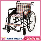 均佳 機械式輪椅 JW-001 經濟型