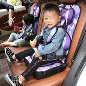 簡易便攜式安全座椅0-3-12歲嬰兒車載可摺疊式兒童汽車安全座椅 卡布奇诺igo