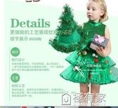 公主裙兒童演出服裝表演衣服飾女童綠色精靈仙子聖誕樹服裝聖誕裙  極有家