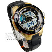 SKMEI 時刻美 時尚防水運動流行雙顯腕錶 夜光 日期 計時碼表 男錶 學生錶 SK1016黑金