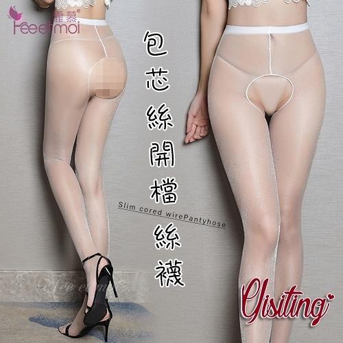 台灣現貨 性感絲襪 推薦《FEE ET MOI》超薄包芯絲開檔一線連褲絲襪
