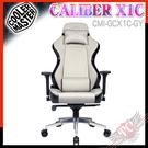 [ PCPARTY ] 客訂 酷碼 CoolerMaster CALIBER X1C 電競椅 涼感設計
