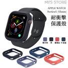 MUVIT 軍規防摔 Apple Watch Series4 (44mm) 耐衝擊保護殼 防摔殼 蘋果手錶專用