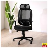 ◆電腦椅 事務椅 辦公椅 CUETO BK NITORI宜得利家居