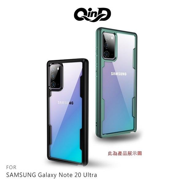 QinD SAMSUNG Galaxy Note 20、Note 20 Ultra 二合一雙料保護殼