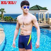 泳褲男士泳褲平角溫泉大碼專業游泳褲潮時尚泳衣男游泳裝備 法布蕾輕時尚
