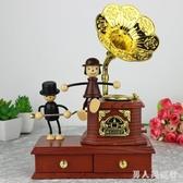 復古音樂盒創意女孩八音盒送女友兒童閨蜜母親節生日禮物女生禮品 DR23267【男人與流行】
