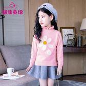 新款兒童韓版針織女童秋冬裝洋氣加厚套頭毛衣xx11256【Pink中大尺碼】