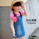 粉紅娜娜童裝 可愛小童棉T恤+吊帶裙 牛仔裙套裝S31522