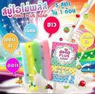 泰國代購彩虹皂 繽粉水果皂(100g)-艾發現