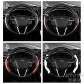 方向盤助力器 汽車方向盤助力器多功能高檔軸承助力球新手開車神器單手轉向輔助 京都3C