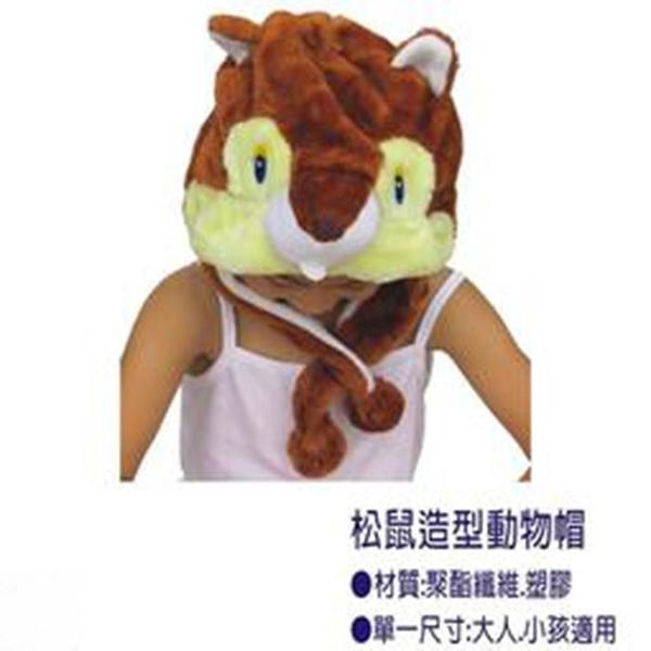 可愛動物帽松鼠頭套 兒童大人成人造型帽 萬聖節聖誕節  角色扮演服裝