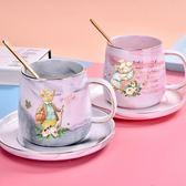 比得兔馬克杯豬豬印花大理石紋咖啡杯早餐牛奶杯套裝帶勺陶瓷杯墊 宜品