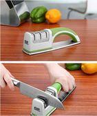磨刀器磨刀石多功能家用磨刀