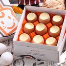 【已售完】日本北海道十勝手工雞蛋布丁(9入)★細膩口感與濃郁香味【布里王子】