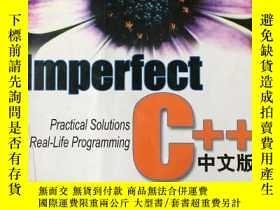 二手書博民逛書店【館藏九品】Imperfect罕見C++中文版 威爾遜 9787
