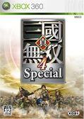★御玩家★XB3真三國無雙 4 Special (純日版) 盒書完整