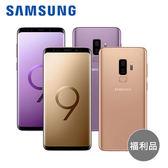 *福利品*Samsung Galaxy S9+ (6G/128G) 6.2吋智慧手機