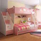 林氏木業童趣貓咪兒童4尺雙層子母床組 EA2A (含拖床及梯櫃)