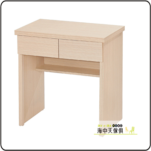 {{ 海中天休閒傢俱廣場 }} F-21 摩登時尚 電腦桌書桌系列 234-5 白橡2.7尺二抽桌