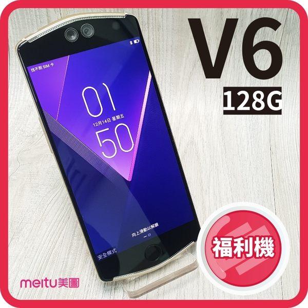 【創宇通訊】Meitu美圖 V6 128GB 美顏相機【福利品】