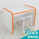 書櫃 收納櫃【收納屋】小木偶兒童桌-橘白&DIY組合傢俱