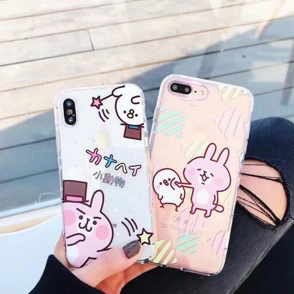 【SZ34】粉兔氣墊防摔殼 iphone XS MAX手機殼 iphone XR XS手機殼 iphone 8plus手機殼 iphone 6s plus手機殼
