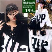 克妹Ke-Mei【AT48267】獨家 歐美單!SUP馬甲綁帶摟空慵懶寬鬆T恤上衣