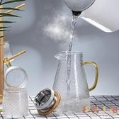 冷水壺加厚耐高溫玻璃錘紋涼水壺耐熱多用水壺【倪醬小舖】