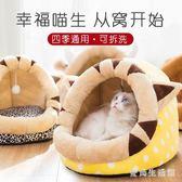 寵物睡墊 新款秋冬圓形貓咪泰迪小型犬狗窩加厚棉墊寵物用品 AW5732『愛尚生活館』