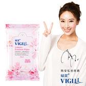【VIGILL 婦潔】限量版 生理潔舒巾(12抽/包) ◆86小舖 ◆