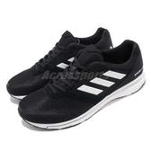 adidas 慢跑鞋 Adizero Adios 4 M 黑 白 BOOST中底 低筒 黑白 運動鞋 男鞋【PUMP306】 B37312