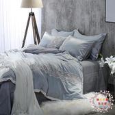 公主風夏天蕾絲邊全棉被單四件套棉質被罩床單1.8m2米1.5床上用品XW