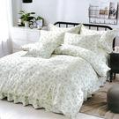 【Indian】100%純天絲雙人加大四件式鋪棉床包兩用被組-慢歌花語_TRP多利寶