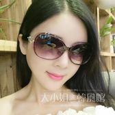 太陽鏡 女款防紫外線眼鏡明星時尚女士復古墨鏡-大小姐風韓館
