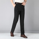 中年男褲薄款中老年人休閒褲寬鬆直筒西褲40-50歲爸爸長褲子 黛尼時尚精品