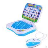 兒童早教機玩具0-3-6周歲可充電益智小孩故事機學習機嬰幼兒電腦 igo童趣潮品