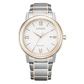 【台南 時代鐘錶 CITIZEN】星辰 AW1676-86A 光動能 羅馬字 日期顯示 鋼錶帶男錶 白/淺金 41.5mm 對錶
