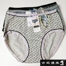【南紡購物中心】吉妮儂來舒適荷葉邊花點中低腰棉褲 6件組(隨機取色